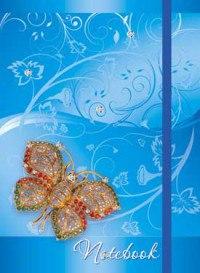 """Записная книжка на резинке """"cооl girl. драгоценная бабочка"""", а6, 80 листов, КТС-про"""