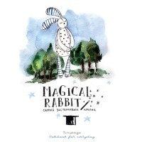"""Тетрадь общая """"магический кролик"""", 48 листов, клетка, Kroyter"""