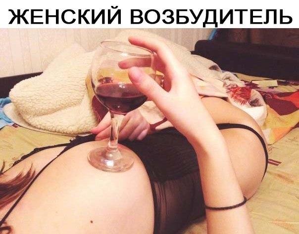 porno-vozbuditel-smotret