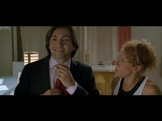 Прости за любовь (2008) супер фильм 8.0/10