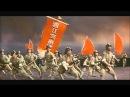 《东方红》中国人民解放军进行曲 The East is Red March of the People's Liberation Army