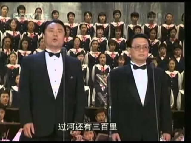 黃河大合唱 完整八個樂章
