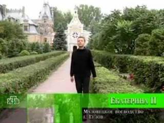 Российская империя. Екатерина II. Часть 2