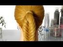 Плетение косы рыбий хвост Прическа на каждый день