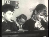 Жиних (1962, реж. Элем Климов).