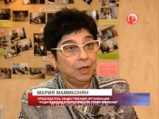 Мария Мамиконян (РВС) об опасности закона