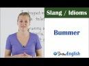 English Slang / Idioms Bummer