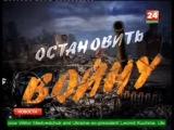 Новости «Беларусь 24» 11.02.2015
