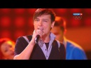 """Юрий Шатунов - """"А лето цвета"""" - """"Песня года"""" (2013)"""