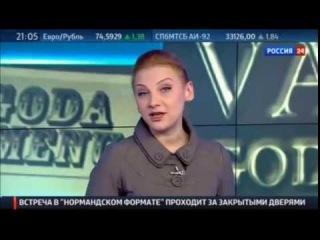 Российская журналистка тк