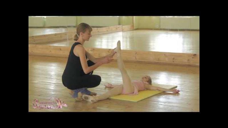 Гимнастика от 6 лет в балетной студии Princess Юлия Войтина