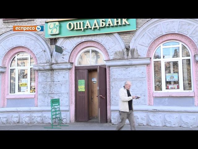 Бідні родичі московські зв'язки українського бізнесу у Броварах