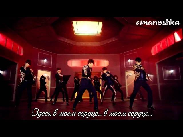 Рус саб MV Boyfriend Janus HD русский перевод