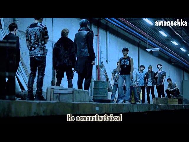 12 февр. 2013 г.[Рус саб MV] B.A.P - ONE SHOT HD Rus sub