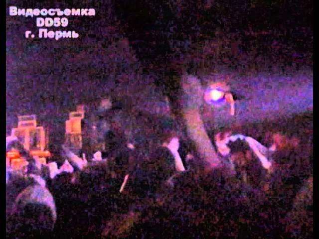 Виктор Цой Спокойная ночь Пермь