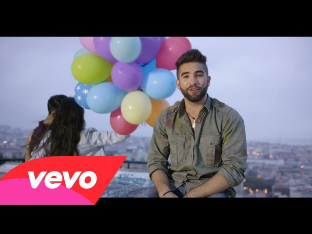 Kendji Girac - Cool (Clip Officiel)