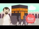 دليل الحج شرح خطوات أداء مناسك الحج إسلام 160