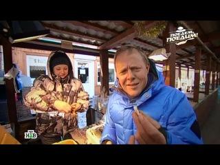 Байкал: гольф на льду, подледный хоккей, знаменитый омуль и сибирская говядина // Поедем, поедим!