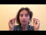 Аглая Датешидзе. Что такое близость? Часть 9
