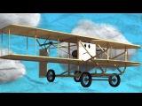 Мультфильмы - Будни аэропорта 2 - Первый в мире самолет - Cерия 46