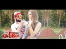 DI DŻEJ MIETEK Więc Zostań Mała Official Video