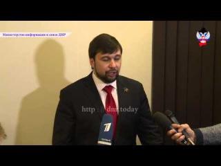 Денис Пушилин – об обстреле рейсового автобуса на трассе Донецк-Мариуполь