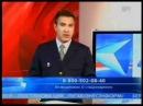 Адвокат Юрия Луценка - Рафик Камеди Клаб отдыхает