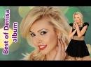 DENISA - Pozele cu tine dovezi de iubire (Official Track) HIT 2014