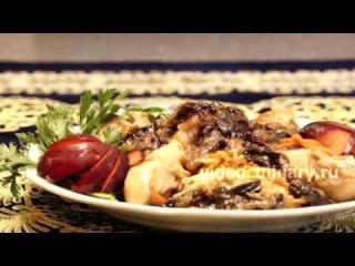 Рецепт - Курица с соусом из чернослива от http://videoculinary.ru