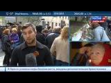 У посольства Украины в Москве прошла акция в память об одесской трагедии