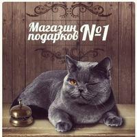 podarki_irkutsk