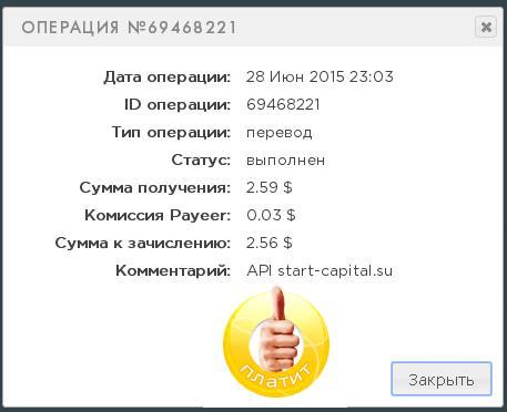 https://pp.vk.me/c623723/v623723090/3f57d/naoj9c7ewq0.jpg