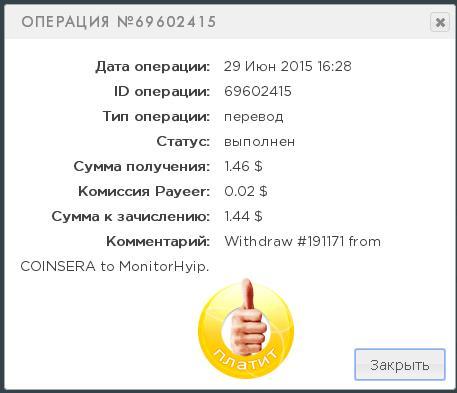 https://pp.vk.me/c623723/v623723090/3fad1/o4IDe_WekCQ.jpg