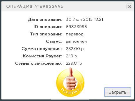 https://pp.vk.me/c623723/v623723090/40091/4wTwgnzoC6E.jpg