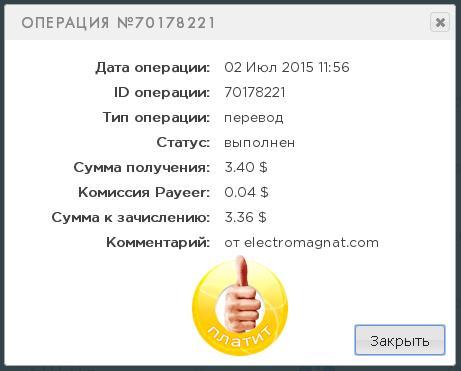 https://pp.vk.me/c623723/v623723090/408f6/An_7AaDfIas.jpg