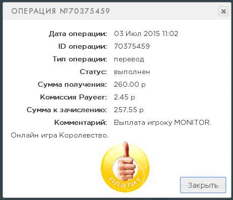 https://pp.vk.me/c623723/v623723090/4096f/y41UKm8QtLI.jpg