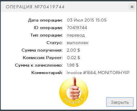 https://pp.vk.me/c623723/v623723090/409ec/CVWwLFINMJg.jpg