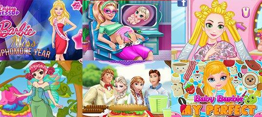 мини игры для девочек писать: