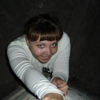 Настена Ефименко