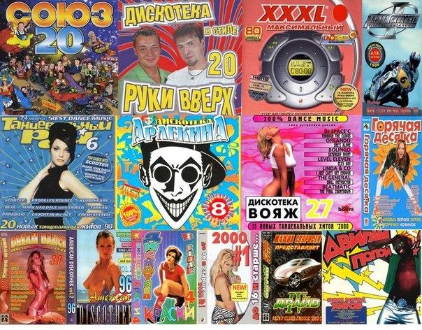 Немецкие порнофильмы с кассет онлайн 196