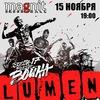 "LUMEN в Мурманске !!! 15.11.2015. DH ""Magnit"""