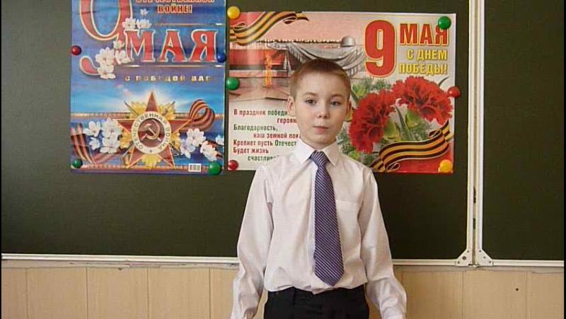 Перегонцев Роман 2А класс МБОУ СОШ № 82 Белая берёза