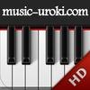 Видео уроки фортепиано, ноты, подбор нот