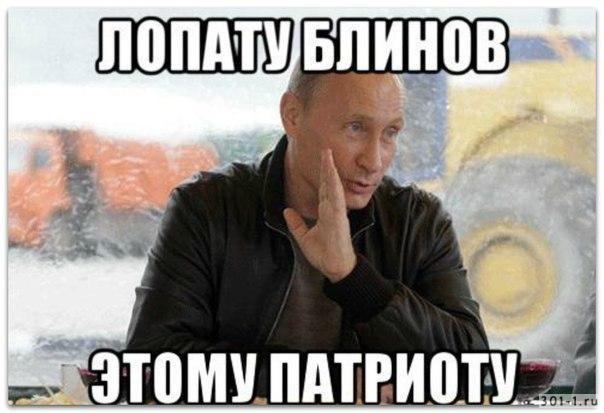 Под Чернобылем еще тлеют два очага торфа, - ГоcЧС - Цензор.НЕТ 2996