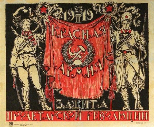 Создание Красной Армии и политическая программа большевиков