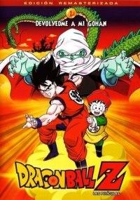Dragon Ball Z: Garlic Junior inmortal (Devolvedme a mi Gohan)