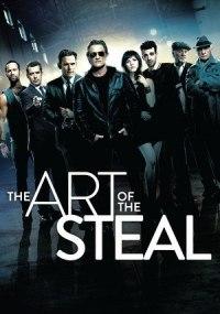 El arte de robar