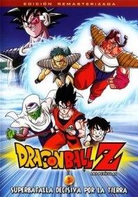 Dragon Ball Z: La súper batalla