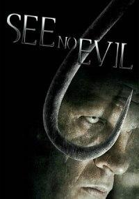 Los ojos del mal