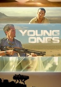 Jóvenes (Young ones)